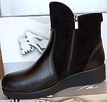 Ботинки женские зима на толстой подошве из натуральной кожи от производителя модель СВ18-185, фото 4