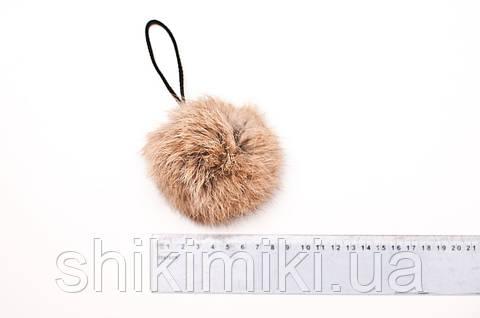 Помпон из меха кролика (7-9 мм), цвет Коричневый