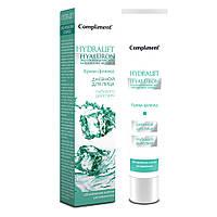 Дневной крем-флюид для лица с гиалуроновой кислотой - увлажнение, заполнение морщин Hydralift Hyaluron