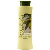 Гель для душа оливковый (Питание&Увлажнение) - Bielita 500мл.