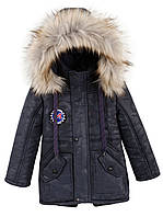 Теплая зимняя куртка для мальчика. Размеры 104 - 146