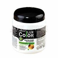 Бальзам для волос с маслами оливы и карите (Спасатель Цвета) - Bielita Color Lux 450мл.