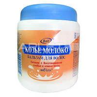 Бальзам для волос (Козье Молоко) - Bielita Кефирно-молочный уход 450мл.