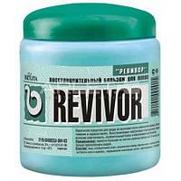 Восстанавливающий бальзам для волос (Ревивор) - Bielita Revivor 450мл.