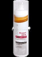 Бальзам-ополаскиватель (Защита цвета и Блеск) - Dr.Sante Silk Care Balm 250мл.