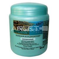Бальзам-кондиционер для волос минеральный - Витэкс Diad Sea 450мл.