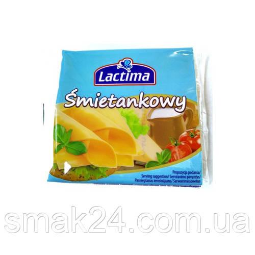 Сыр тостерный (плавленный) Smietankowy Laktima Польша 130г