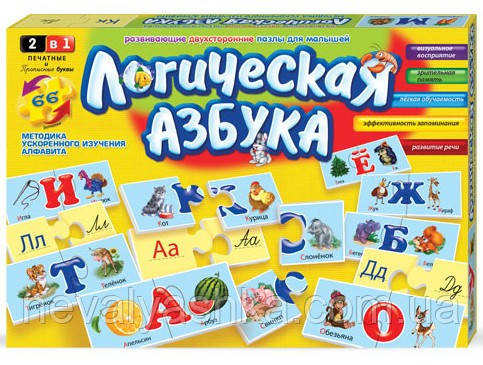 Пазл Логическая Азбука пазлы, Danko toys, DT66Asp, 007944