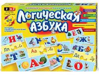 Пазл Логическая Азбука пазлы, Danko toys, DT66Asp, 007944, фото 1