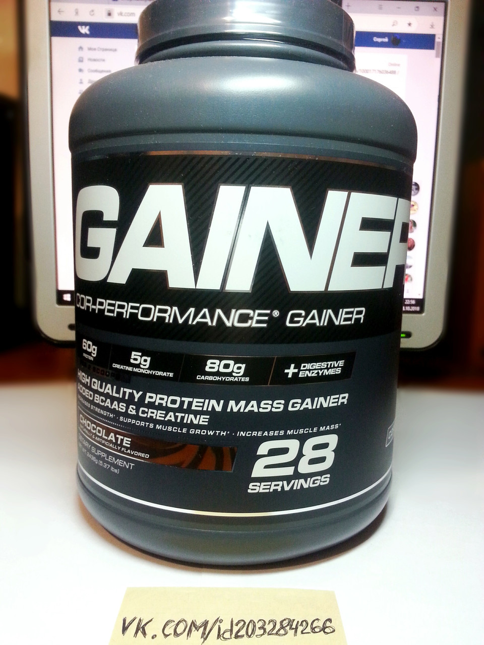 Cellucor Cor-Performance Gainer 2436г