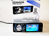 """Автомагнітола Kenwood 3027 3.6"""" VIDEO екран USB+SD+FM+AUX, фото 2"""
