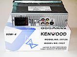 """Автомагнітола Kenwood 3027 3.6"""" VIDEO екран USB+SD+FM+AUX, фото 4"""