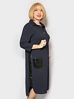 Женское платье большого размера с пайетками