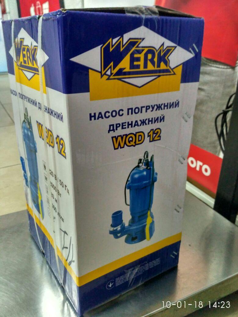 Насос WERK WQD 12 (2000 Вт, 300 л/мин)