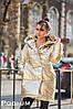 """Женская зимняя куртка """"Блеск 1"""" в расцветках. ПО-2-1018, фото 2"""
