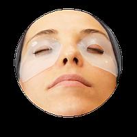 Кристаллическая антивозрастная коллагеновая маска для кожи вокруг глаз, 1 шт