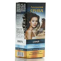 Укрепляющий спрей для волос - Лошадиная Грива  200мл.