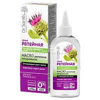 Реп'яхову олію від випадіння волосся - Dr.Sante Репейная Серія 100мл