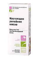 Настоящее репейное масло - Эльфа 100мл.