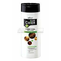 Шампунь для волос с экстрактом оливы (Спасатель Цвета) - Витэкс Color Lux 500мл.