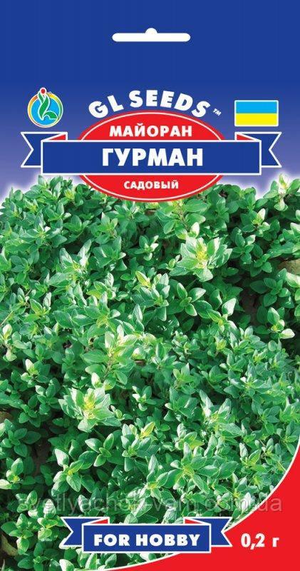 Майоран Гурман садовый полукустарник с ничем не сравнимым ароматом и остро пряным вкусом, упаковка 0,2 г