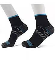 Компрессионные носки для спорта и бега (1 пара) для мужчин и женщин черно-голубые