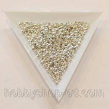 Бусины  Кримп 2,5 мм (зажимные) св. серебро (5 г)