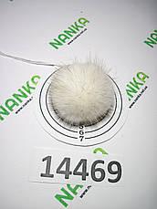 Хутряний помпон Норка, Крем з\к, 5 см, 14469, фото 2