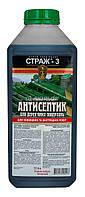 Антисептик-антижук для деревяних конструкцій Страж-3 (готовий розчин) зелений  бут. 2л