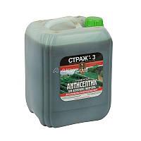 Антисептик-антижук для деревяних конструкцій Страж-3 (готовий розчин) зелений  кан. 10л