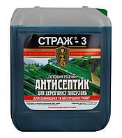 Антисептик-антижук для деревяних конструкцій Страж-3 (готовий розчин) зелений  кан. 5л
