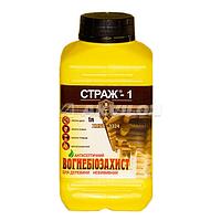 Вогнебіозахист для деревини СТРАЖ-1, бут.1,0л.