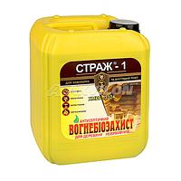 Вогнебіозахист для деревини СТРАЖ-1, бут.5,0л.