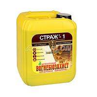 Вогнебіозахист для деревини СТРАЖ-1, кан.10,0л.