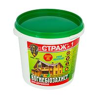 Вогнебіозахист для деревини СТРАЖ-1,(порошковий концентрат) відро 5,0кг