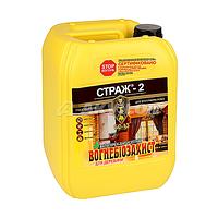 Вогнебіозахист для деревини СТРАЖ-2, кан.10,0л з червоним барвником