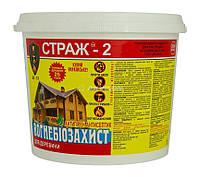 Вогнебіозахист для деревини СТРАЖ-2,(порошковий концентрат) відро 2,0кг.