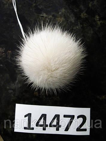 Меховой помпон Норка, Топленый, 5 см, 14472, фото 2