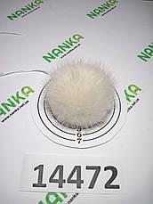 Меховой помпон Норка, Топленый, 5 см, 14472, фото 3
