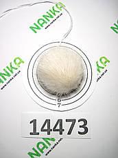 Меховой помпон Норка, Топленый, 5 см, 14473, фото 3