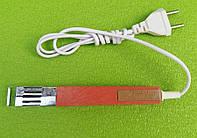 Зажигалка электрическая ЗЭ-150 / 150Вт / 220В для поджигания газа в горелках газовых плит   Запорожье(Украина), фото 1