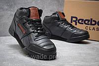 Мужские зимние кроссовки в стиле Reebok Classic, черные. Код товара: KW - 30311