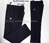 Теплые брюки, штаны мужские.Трикотаж начес., фото 6