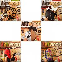 """Набор для выпил. лобзиком """"Artwood"""" - Часы LBZ-01-01-05"""