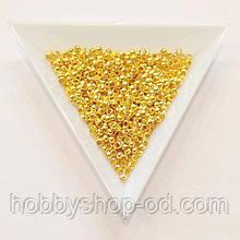 Бусины  Кримп 2,5 мм (зажимные) золото (вес 5г)