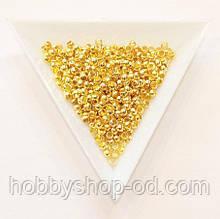 Бусины  Кримп 3 мм (зажимные) золото (вес 6г)