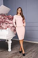 Практичный деловой костюм женский: кофта и юбка карандаш с карманами