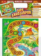 """Ранок Кр. 3002-07 Гра """"Парк динозаврів"""" (29.9)"""