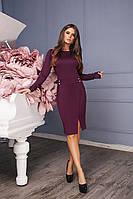 Деловое элегантное платье с юбкой на запах украшено пуговицами на поясе