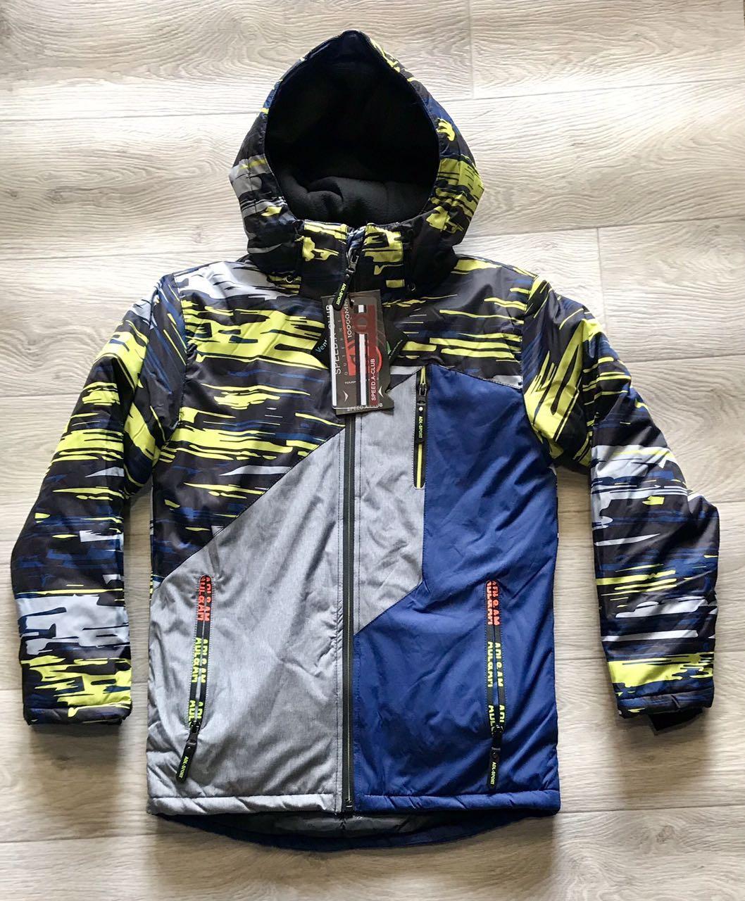 Зимняя горнолыжная куртка для мальчика ,мембрана 10 000,Польша,140,146,152,158,164